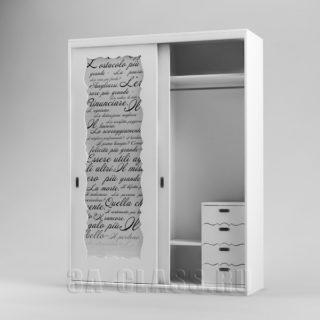 Белый Шкаф-купе из мдф с ящиками на заказ в Москве от мебельного ателье ААА-Классика