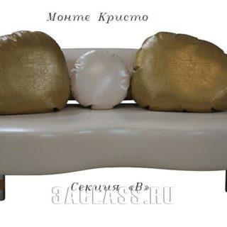 Двухместный диван Монте Кристо на заказ по индивидуальным проектам в Москве