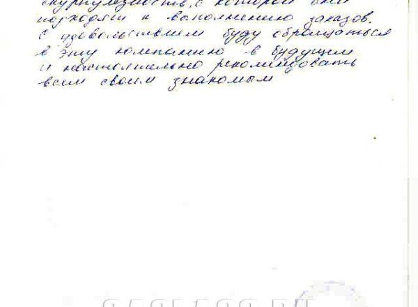 Отзыв клиента по мебилировке квартиры в Ясенево