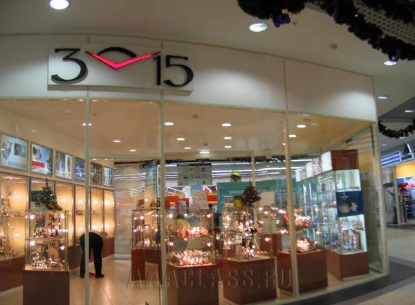 Магазин часов 3 15