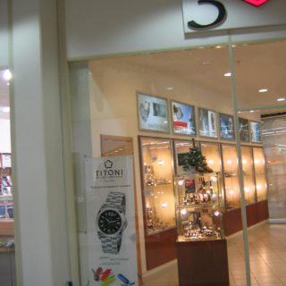 Внешний вид магазина часов