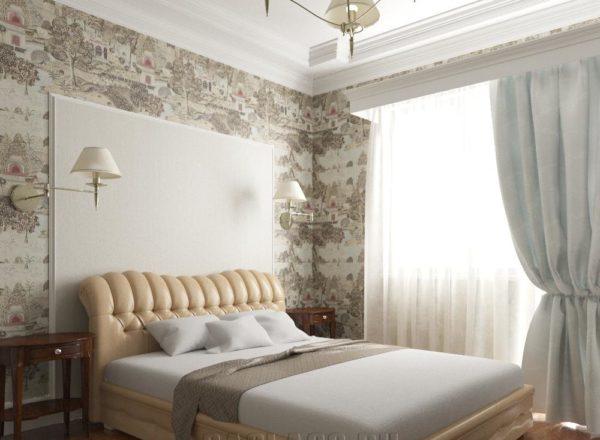 Классная спальня